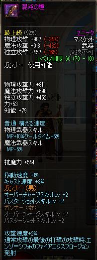 2017_05_31_12