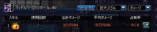 2017_06_07_01