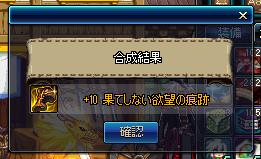 2017_06_10_01