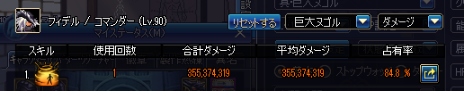 2017_06_10_03