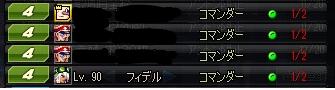 2017_06_24_002