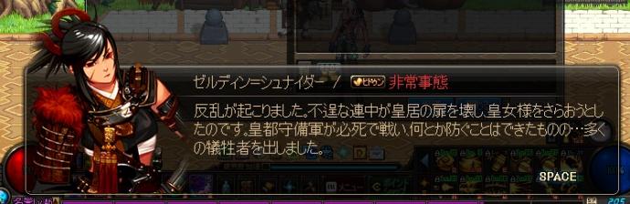 2017_06_24_16