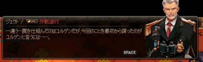 2017_06_24_19