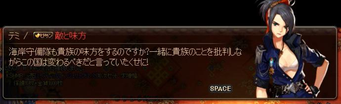 2017_06_24_31