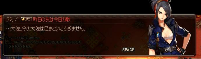 2017_06_24_33