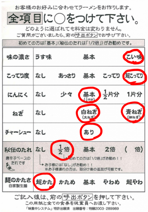 2017_07_06_04