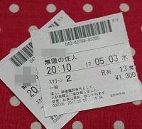 20170509 (7)