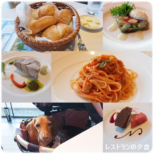 レストランの夕食