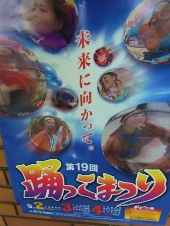 syukusyo-RIMG0762_201704301312335de.jpg