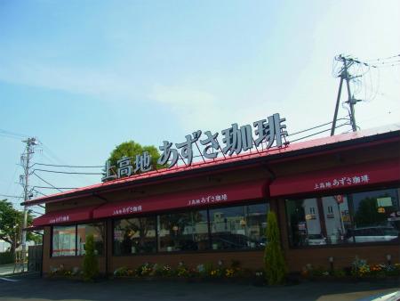 syukusyo-RIMG0853_20170514110002b86.jpg