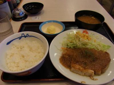 syukusyo-RIMG0921.jpg