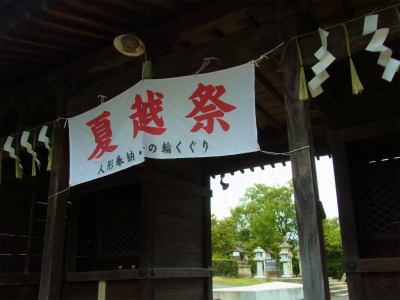 syukusyo-RIMG0925_20170625064938778.jpg
