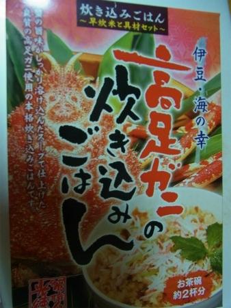 syukusyo-RIMG0959_20170709181804161.jpg