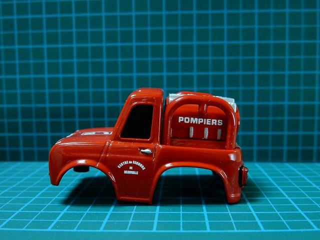 pompier20170601-2つかう
