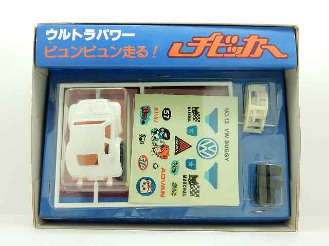 chibiccar-nakami12.jpg