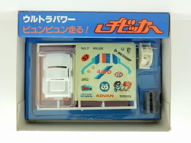 chibiccar-nakami7.jpg