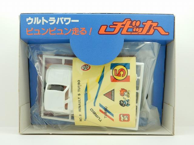 chibiccar-nakami8.jpg
