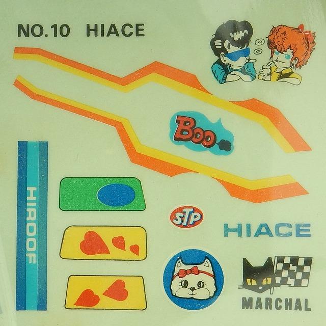 chibiccar-seal10.jpg