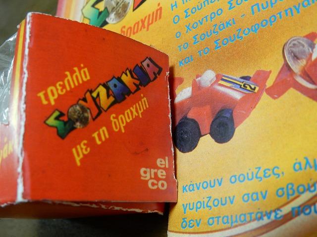 souzakia-package5.jpg