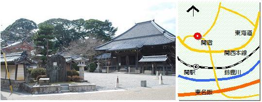 関地蔵院マップ