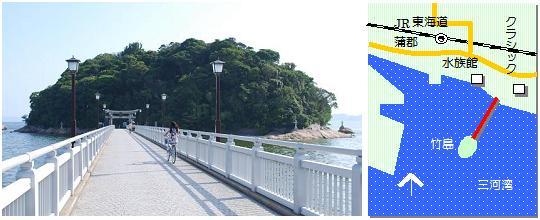 竹島橋マップ