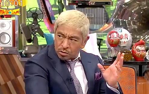 松本人志 ワイドなショー