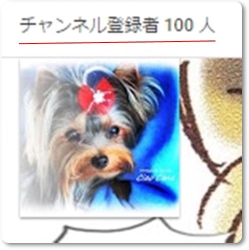 20170601054531c0c.jpg