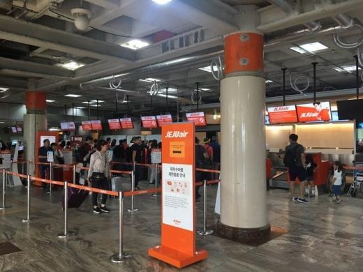 170606済州航空ユノ