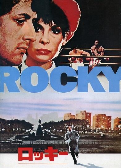 「ロッキー」