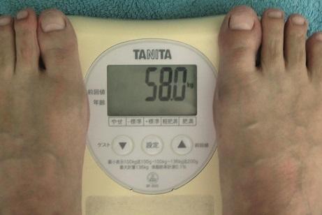 58kg.jpg
