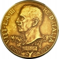 Vittorio Emanuele III gold Matte 100 Lire 1925-R MS62