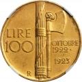 イタリア 100リレ金貨 1923年―R(ローマ) AU58 MATTE2