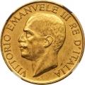イタリア 100リレ金貨 1923年―R(ローマ) AU58 MATTE