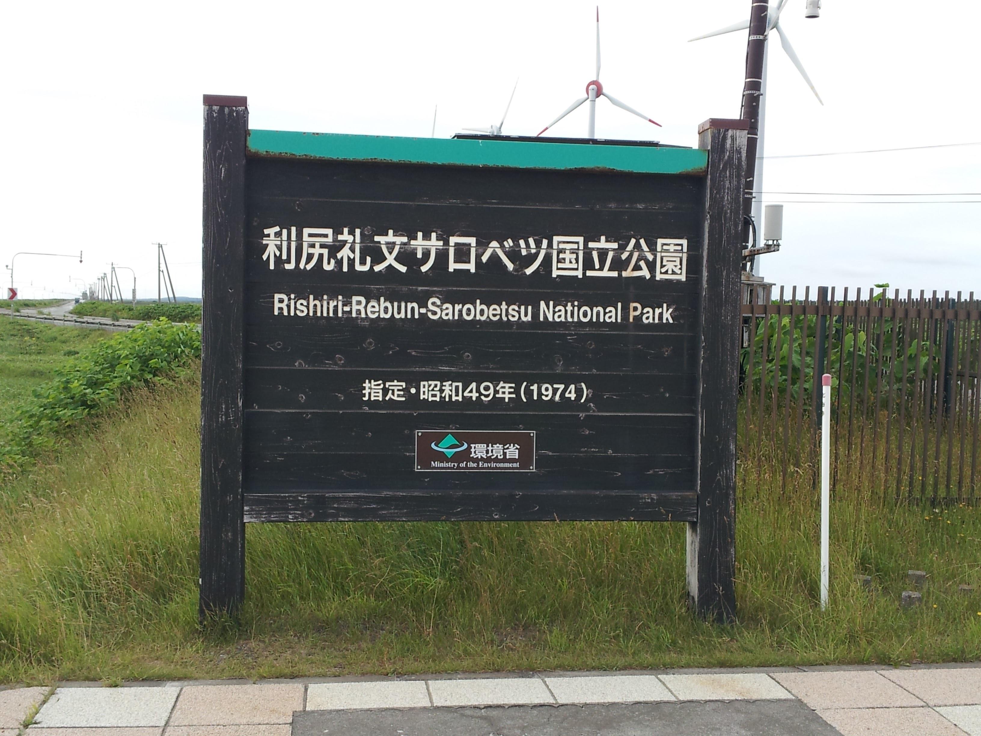 20170619161359f84.jpg