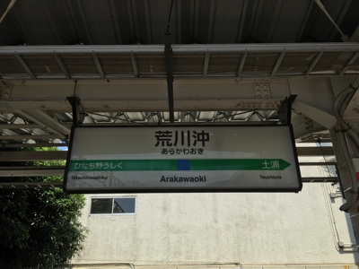 2017_05_21_a_006.jpg