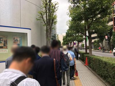 2017_06_25_003.jpg
