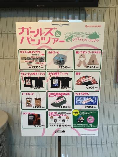 2017_06_25_006.jpg