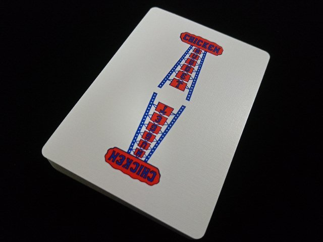 Chiken Nugget Deck White (4)