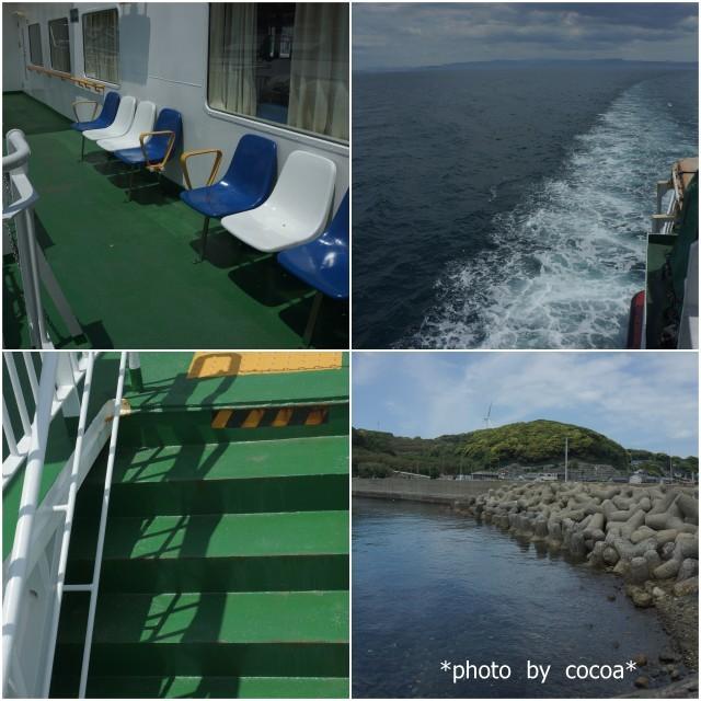 17-05-04的山大島(あづちおおしま)2