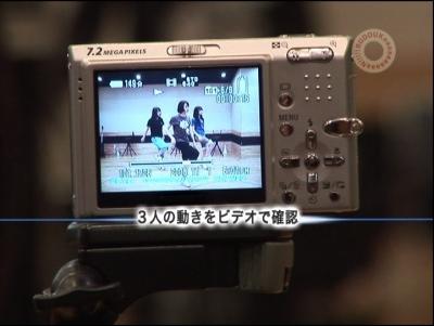 3人の動きをビデオで確認2
