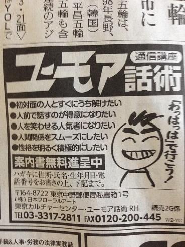 交通事故 前橋 接骨院 (9)