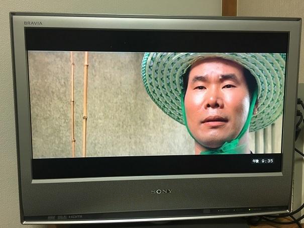 前橋 整形外科 (2)