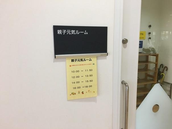 むちうち 前橋 整骨院 (5)