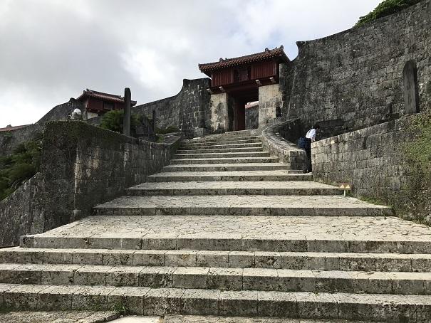 前橋市 接骨院 (2)