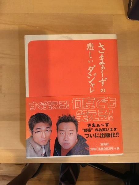 交通事故 前橋 整骨院 (6)