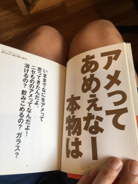 前橋市 交通事故治療 (3)
