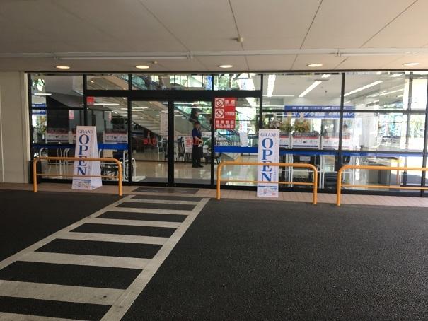 交通事故治療 前橋 (8)