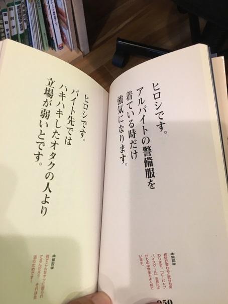 前橋市 むちうち (11)