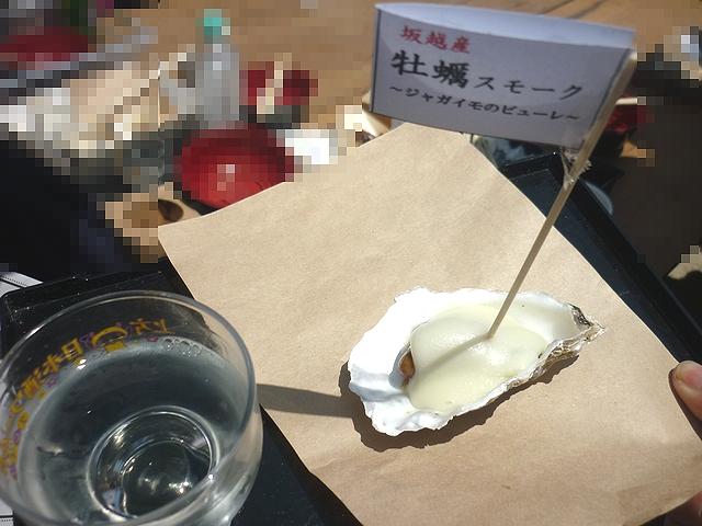上方日本酒ワールド2017 大阪まんぷく堂&ロ万