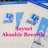 九州 遠隔リーディング アカシックレコードリーダーさゆり